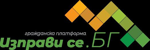 Logo di Stand Up.BG.png