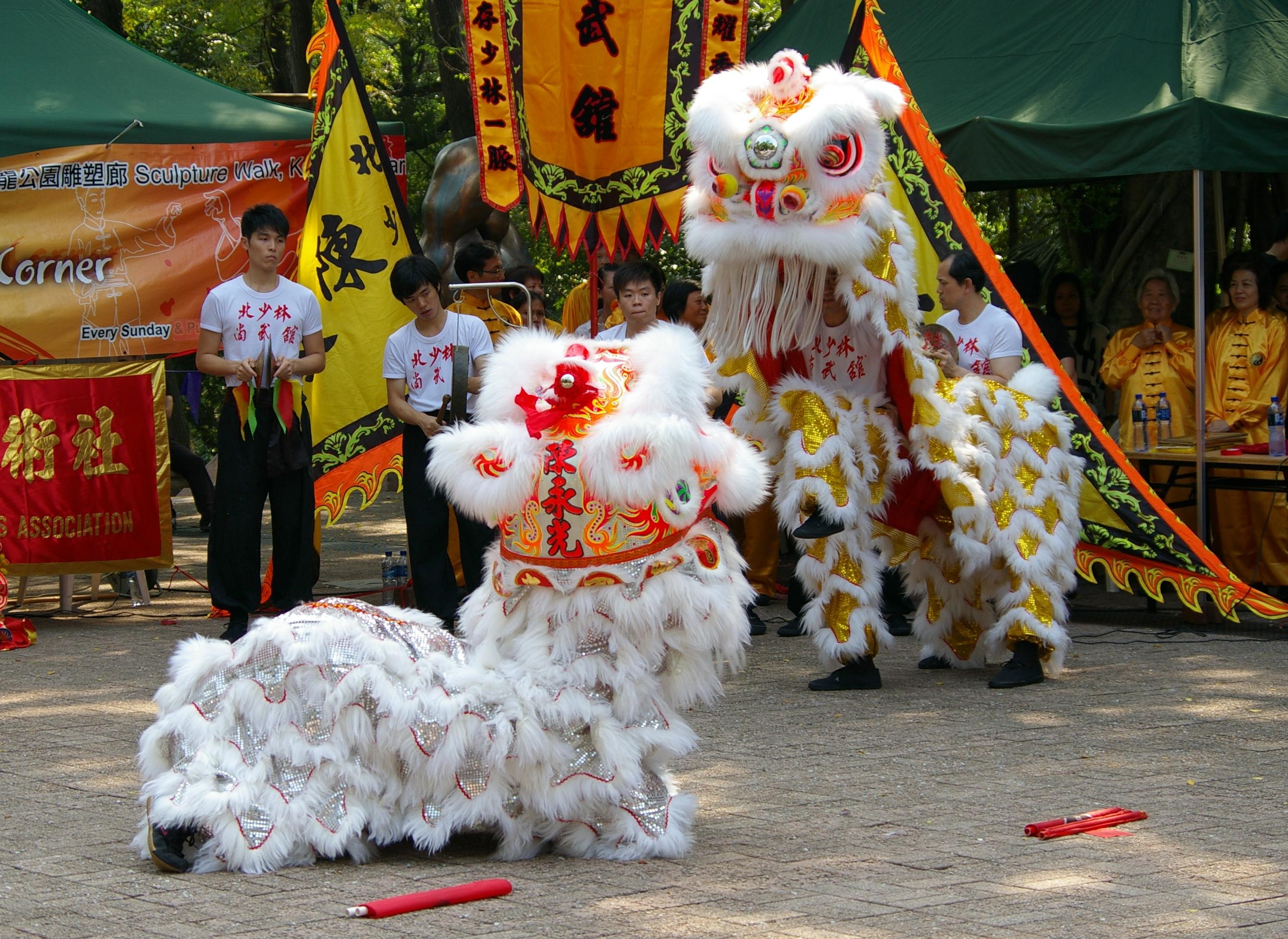 Uncategorized Lion Dancer dance wikimedia commons lion dance