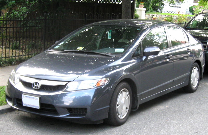 File:2009 Honda Civic Hybrid    07 09 2009