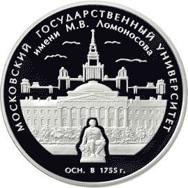 Logo of Moscow State University