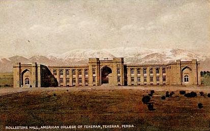دبیرستان البرز