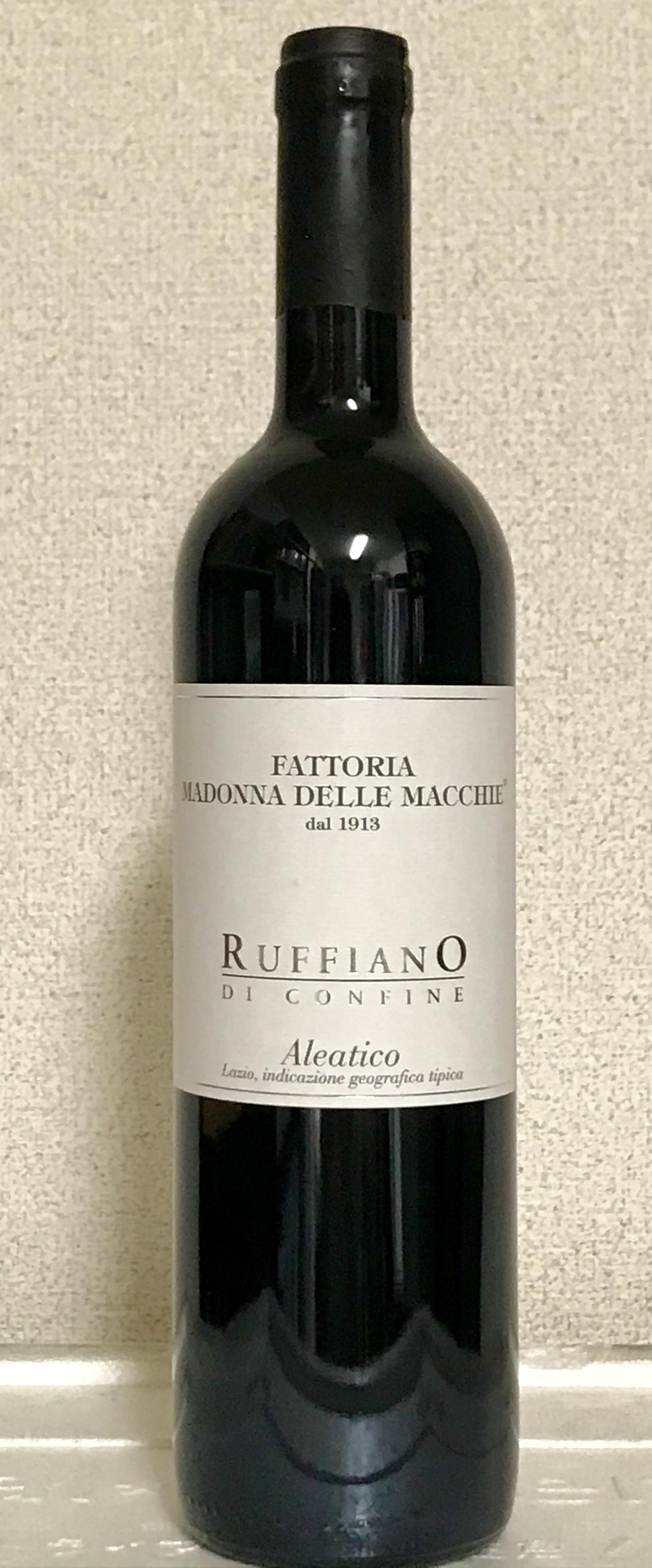 File:Aleatico red wine bottle.jpg - Wikimedia Commons