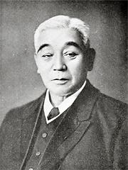 浅野総一郎 - ウィキペディアより引用