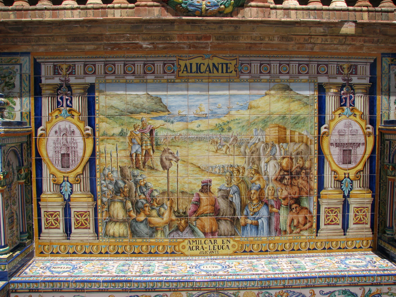 file azulejo alicante plaza de espa wikimedia commons