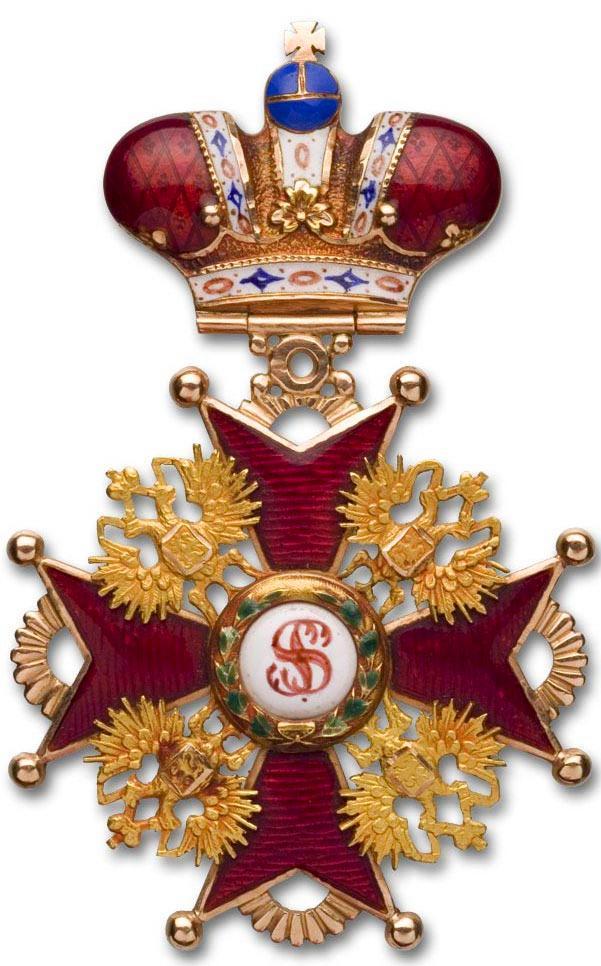 [Слика: Bagde_to_Order_St_Stanislav_2nd_crown.jpg?uselang=ru]