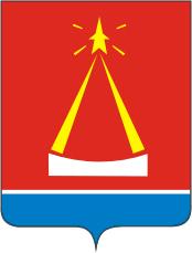 Лежак Доктора Редокс «Колючий» в Лыткарине (Московская область)