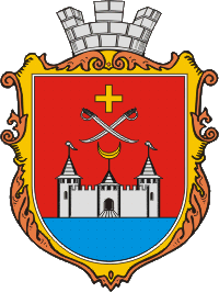 Plik:Coat of arms of Khotyn.png