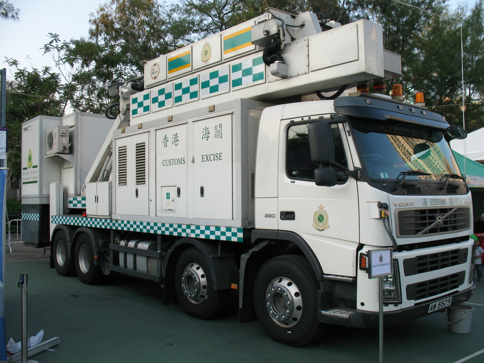 massive truck based x ray system - HD 1600×1200