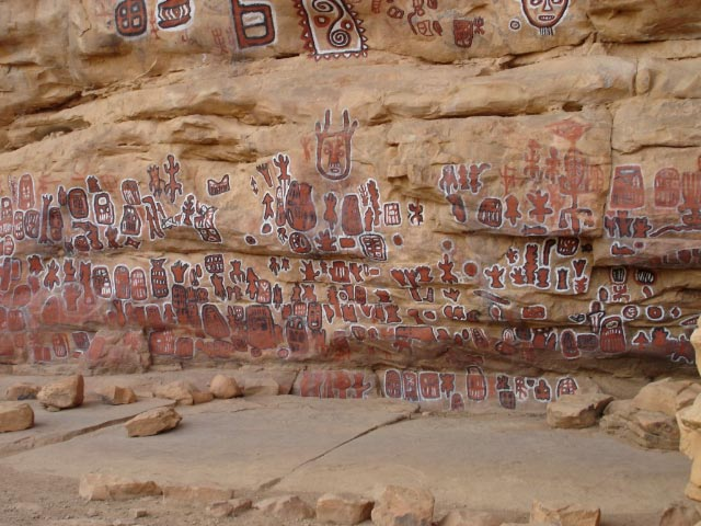 File:Dogon Circumsion Cave Painting.jpg