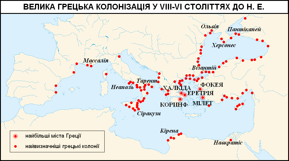 Colonies in antiquity