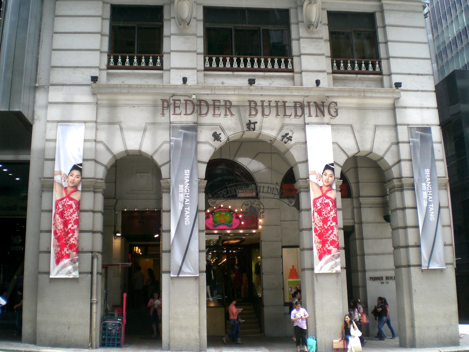 Pedder Building Shanghai