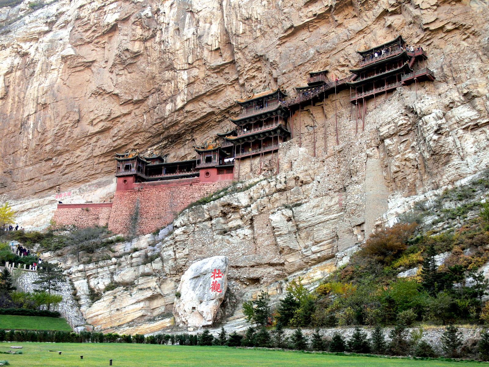 Hanging Temple jpgChina Mountain Temple