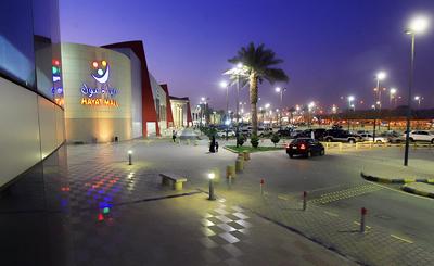 Hayat Mall Riyadh Food Court