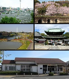 Higashiura Town in Japan