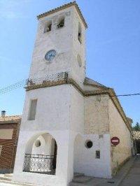 Гурреа-де-Гальєго
