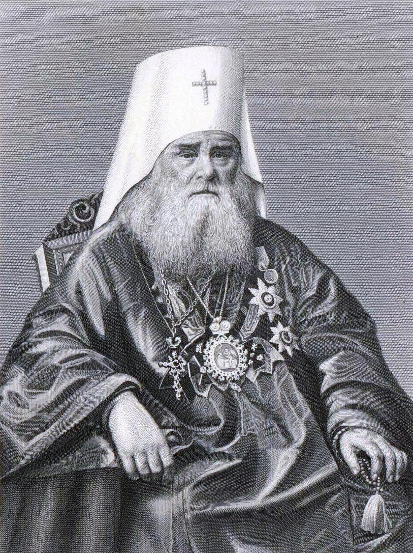 Иннокентий (Вениаминов) — Википедия
