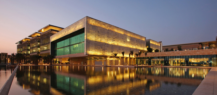 KAUST Night View