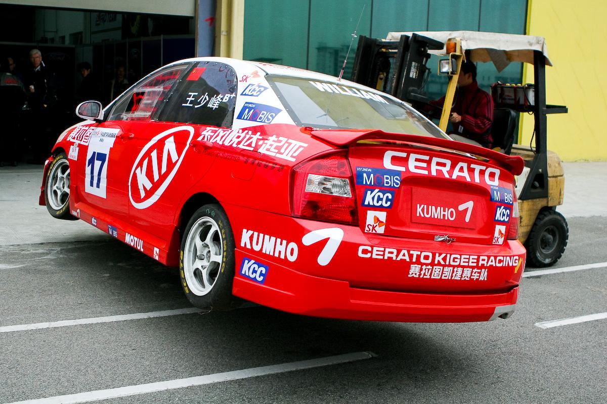 2014 Kia Forte EX - Sedan 2.0L auto