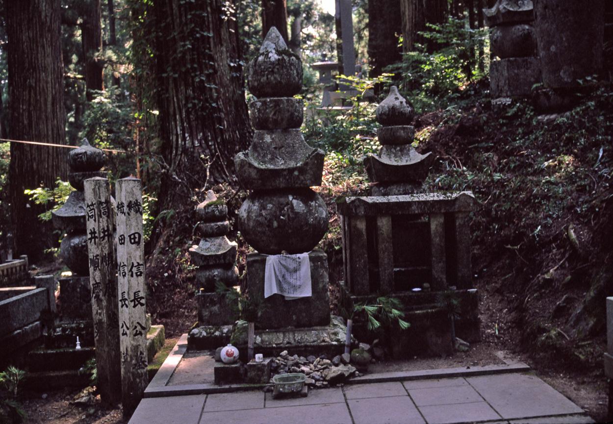 صور قبر Oda Nobunaga KoyaOdaNobunagaNoHaka