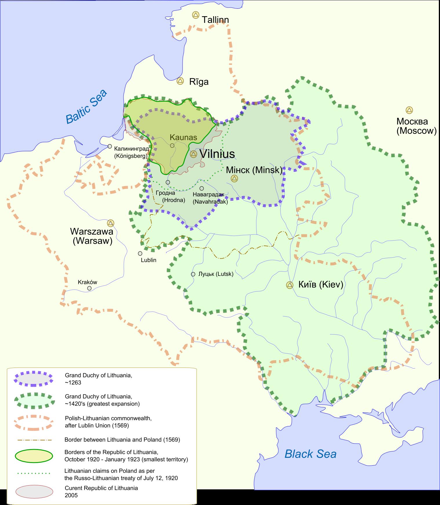 Как звучат по- английски слова:Латвия,Литва,Эстония