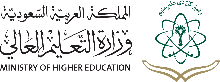 شعار وزارة التعليم العالي جامعة الحفر Kaiza Today