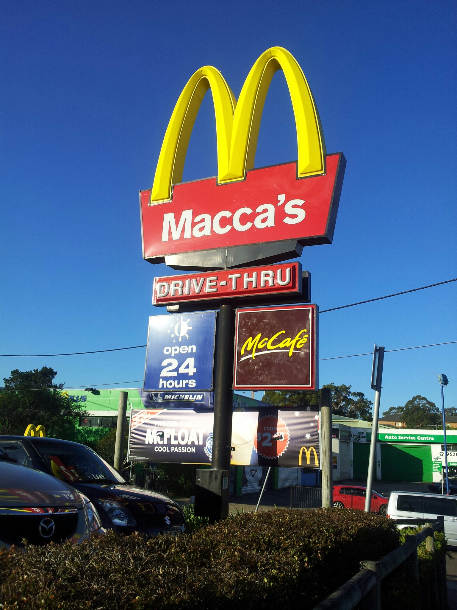 File:Maccas.jpg - Wikimedia Commons