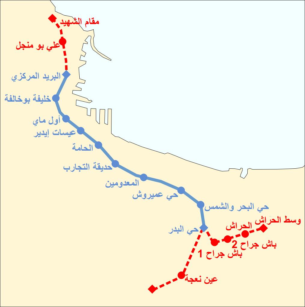 ணжمترو الجزائر இжண Metro_Alger_-_Plan_Ligne_1_ar.png