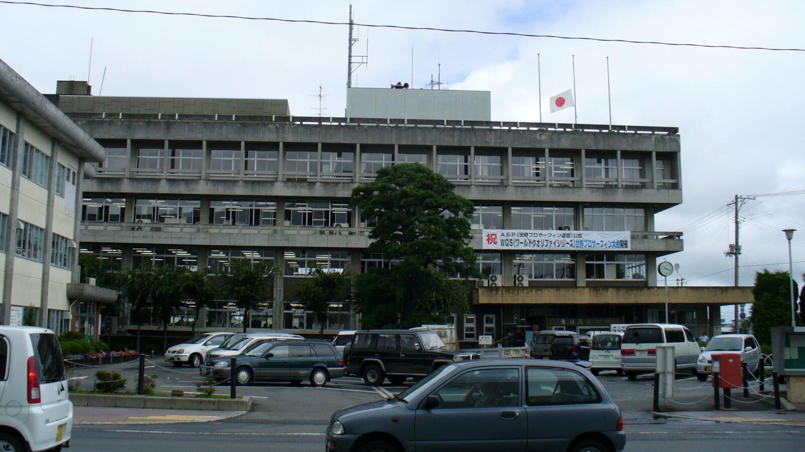 Ayuntamiento de Minamisoma, la ciudad más grande de las evacuadas (70.975 hab.) antes del tsunami y los accidentes nucleares.