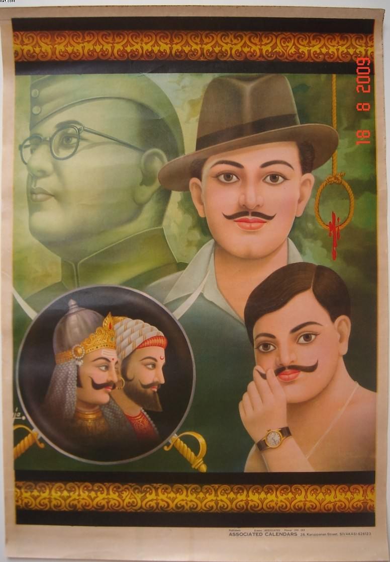 filenetaji bhagat singh chandrashekharjpg wikimedia commons