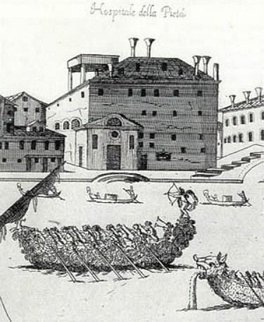 Консерватория «Пиета» в Венеции.