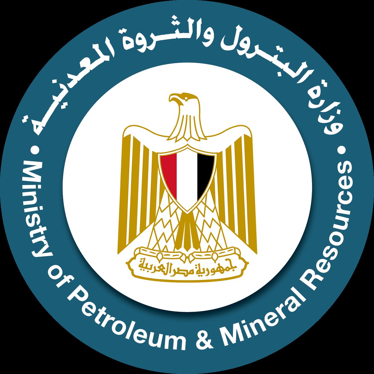 Ministry Of Petroleum Egypt Wikipedia