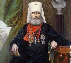 File:Portret-mitropolita-antoniya-andrey-andreevich-karelin-.jpg