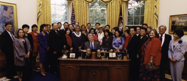 white house initiative on asian americans
