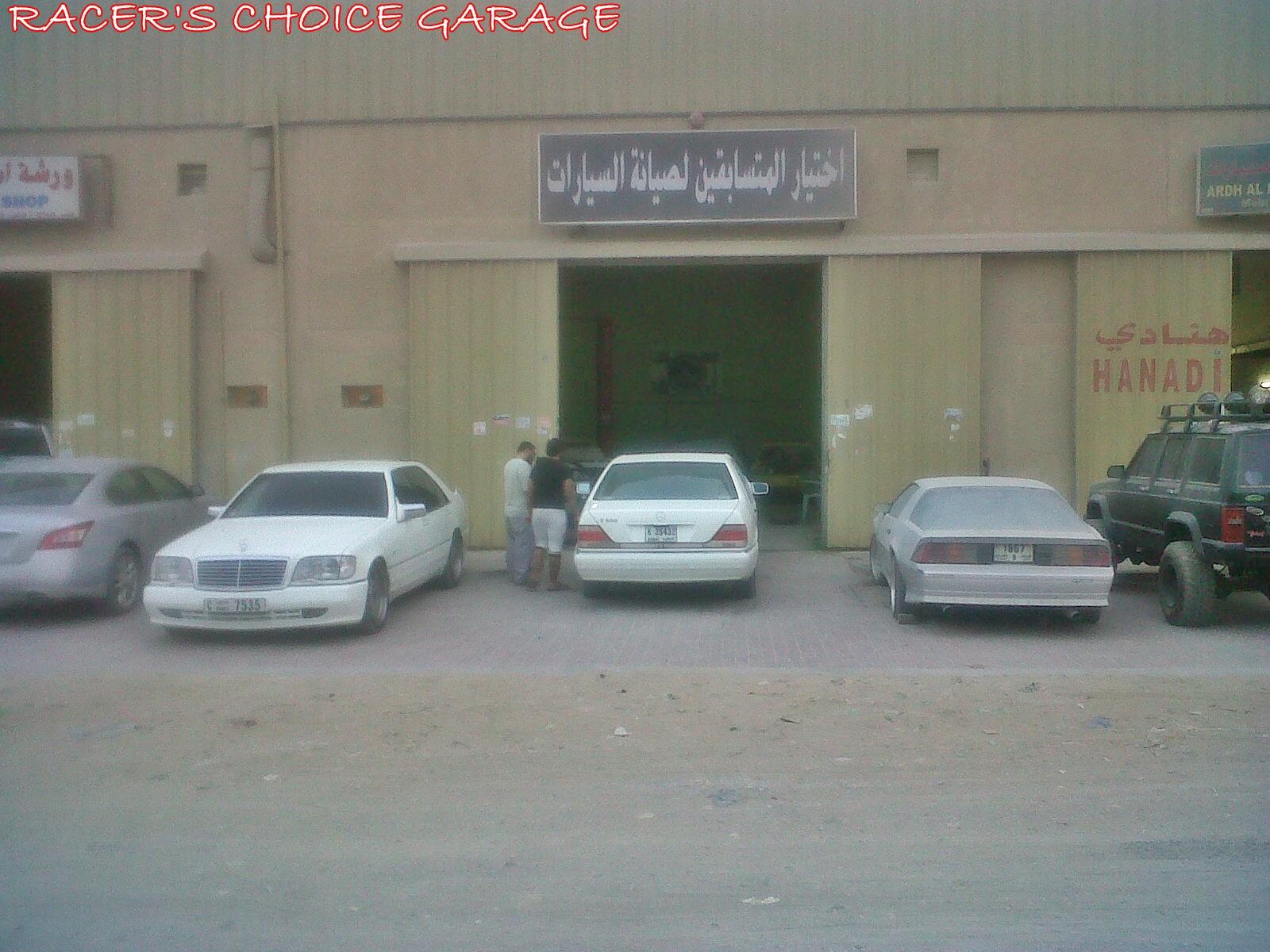 File:Racer's Choice Performance Garage UAE (Al Stroker Group