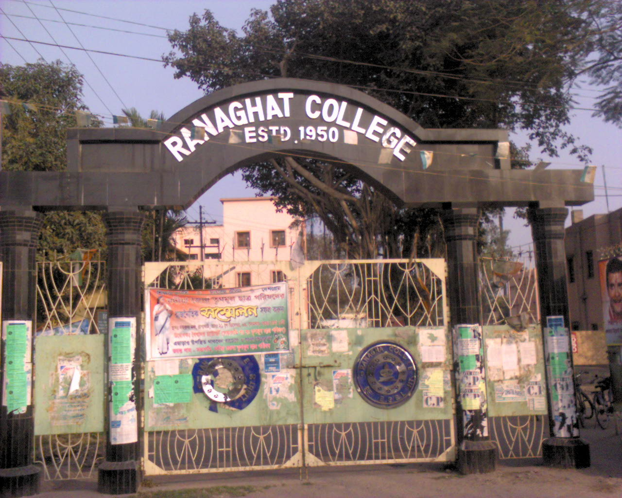 Ranaghat College - Wikipedia