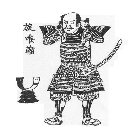Samourai s'équipant d'une protection de cou