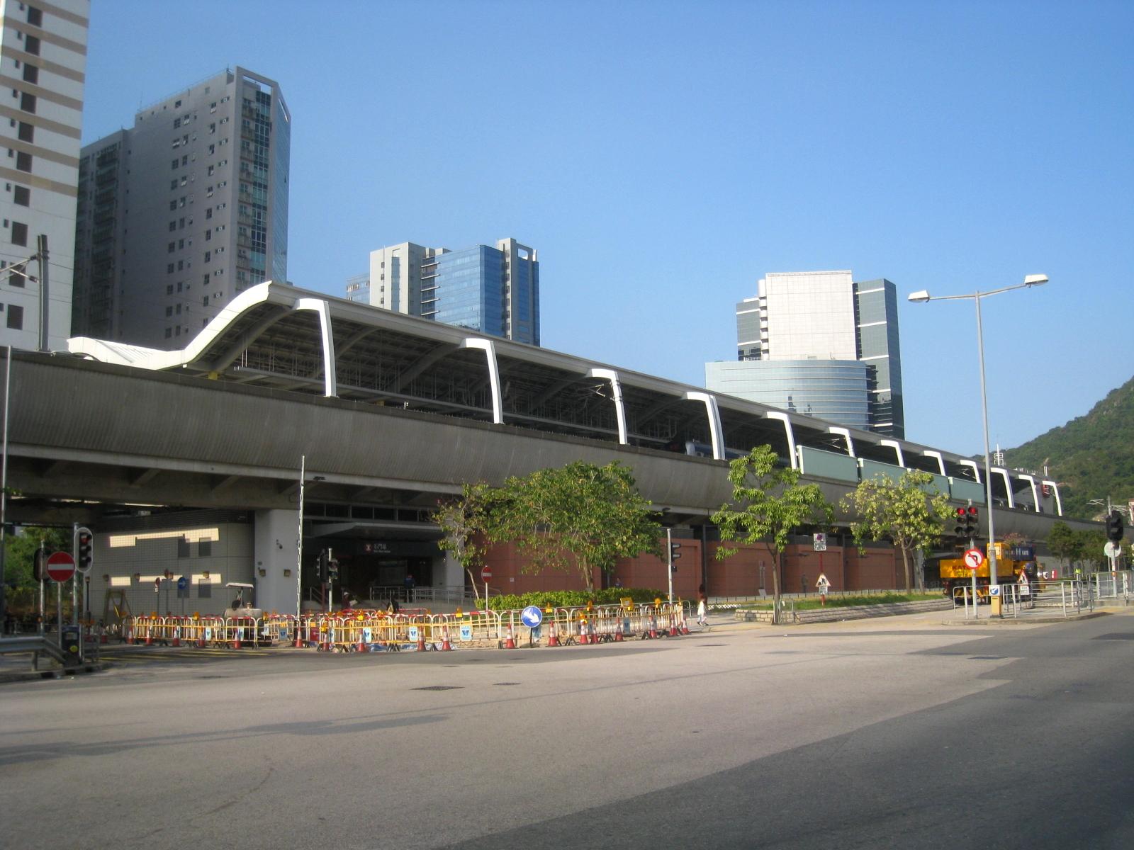 Station Island School
