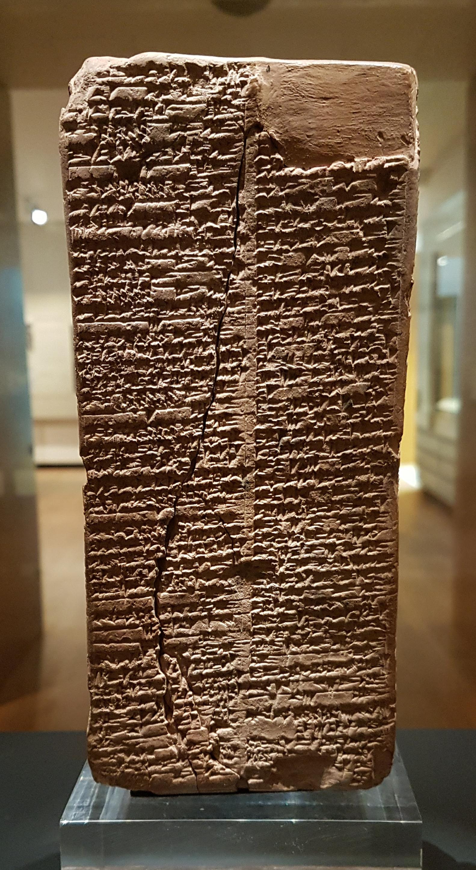 Sumerian King List, 1800 BC, Larsa, Iraq (detail).jpg