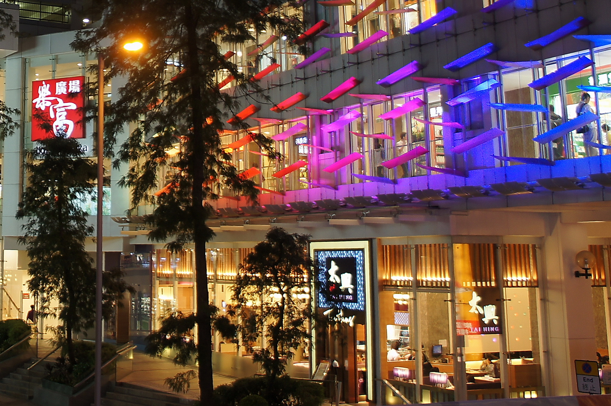Thai Square Restaurant Covent Garden