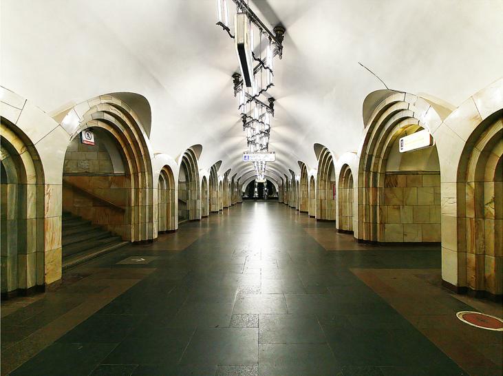The Dobryninskaya Station Interior