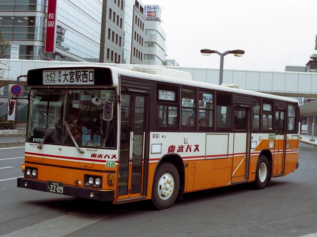 草加 → 東京|乗換案内|ジョルダン