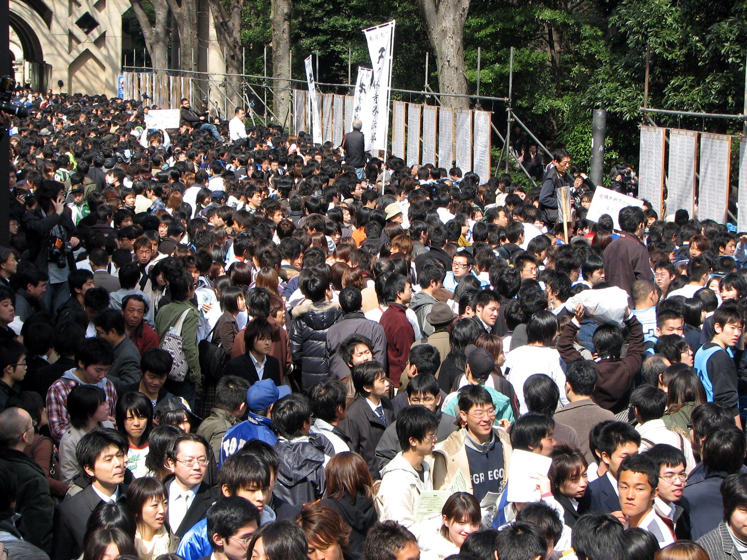 File Tokyo University Entrance Exam Results 1 Jpg