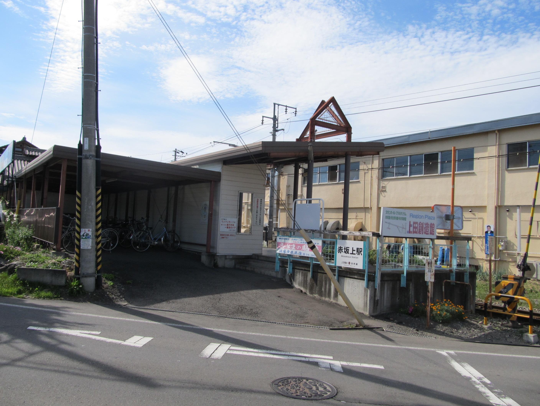 Akasakaue Station