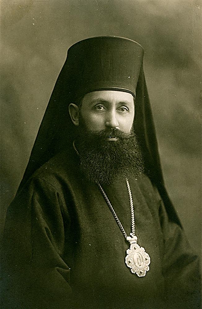 Image result for VISARION PUJU (1935—1940)