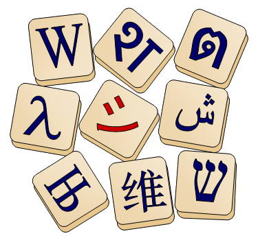 File:Wiktionary proposed Japanese-smurrayinchester.png