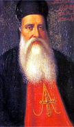Joseph Ragi El Khazen Maronite Patriarch of Antioch