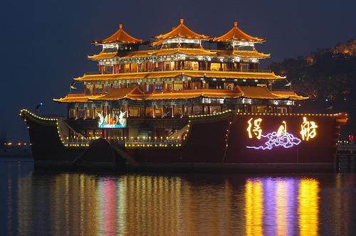 China Sea Restaurant Ltd Glasgow