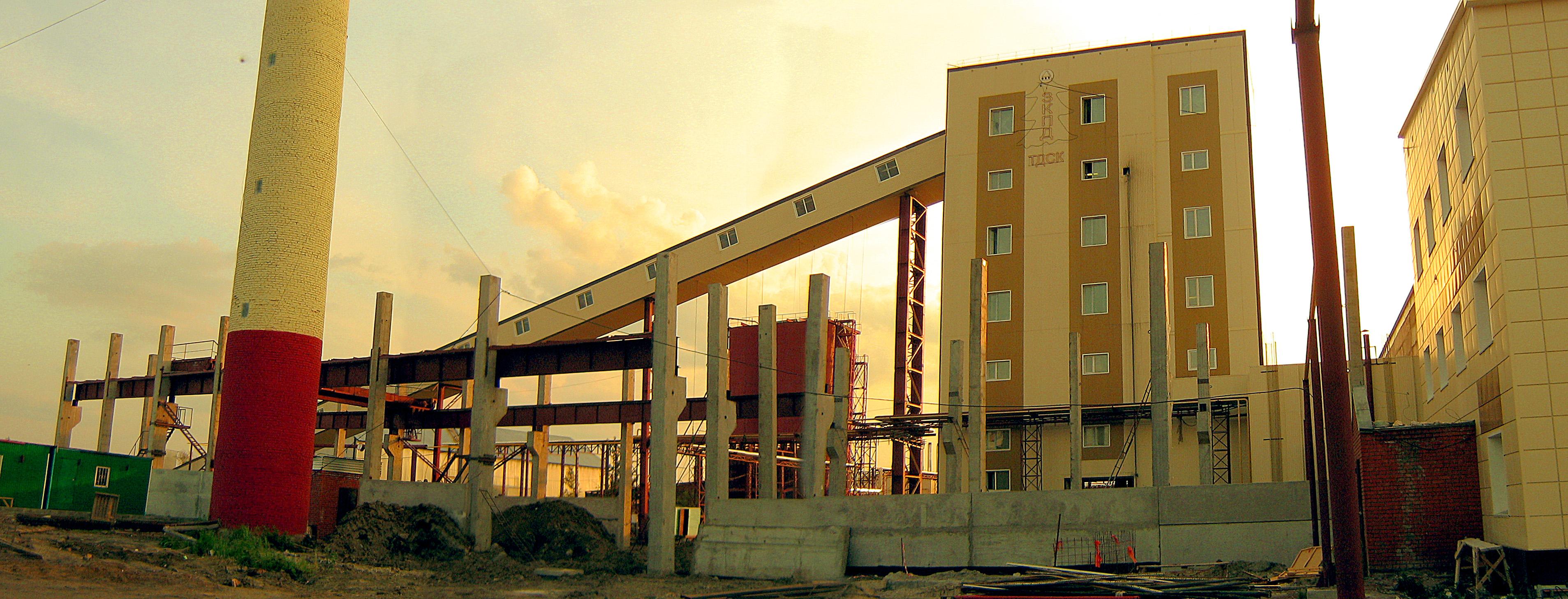 Зкпд бетон бетон мотяково