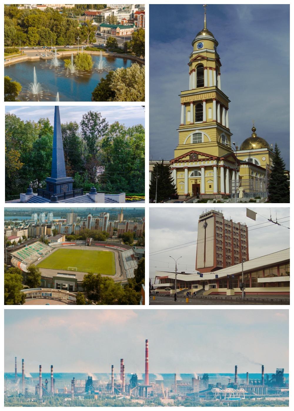 Доклад города липецкой области 6310