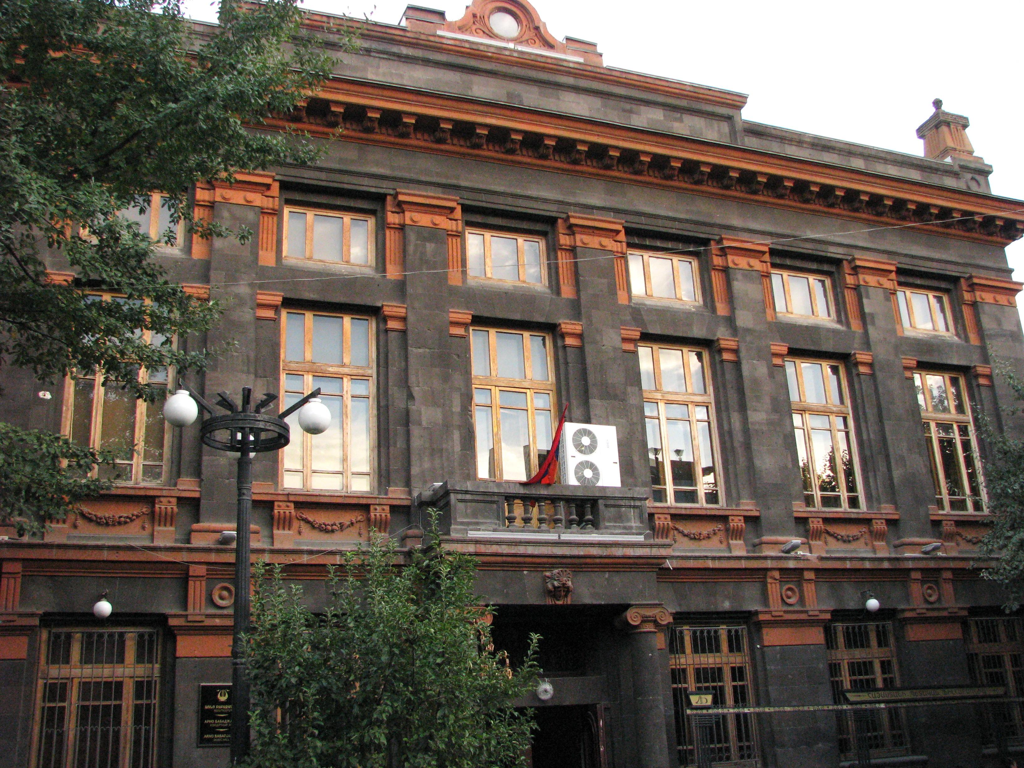 Image result for «Առնո Բաբաջանյան» համերգասրահ